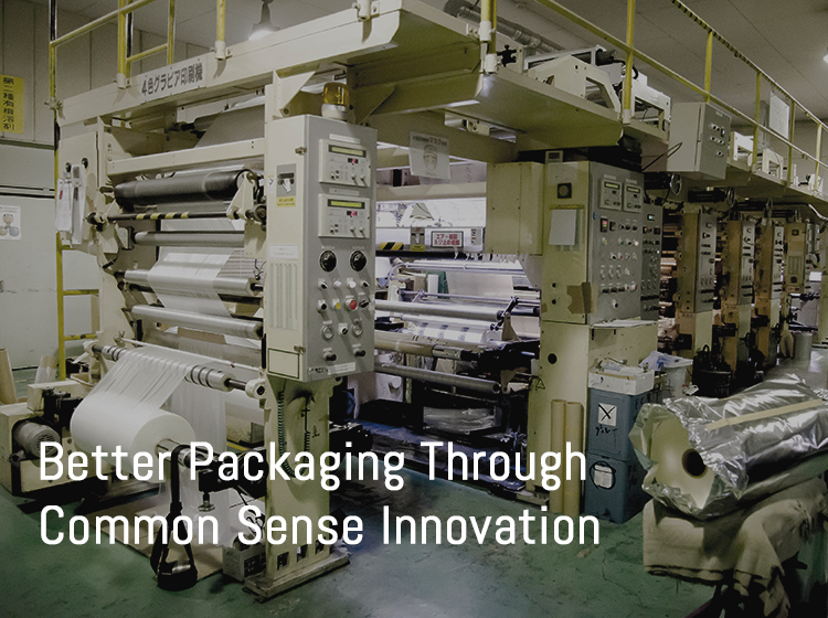Better Packaging Through Common Sense Innovation